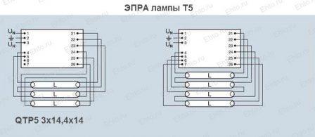 Схемы подключения ЭПРА ламп Т5