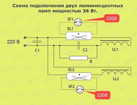 схеме используются стартеры на 220-240 Вольт