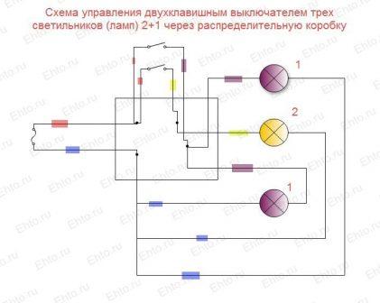 Монтажная схема установки выключателей