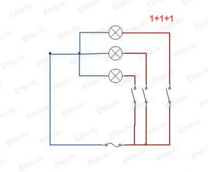 Схема подключения люстры трехрожковой 1+1+1