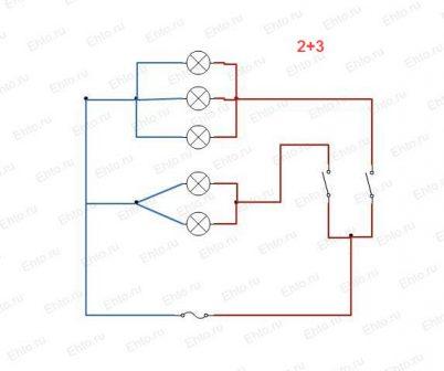 Схема подключения пятиламповой люстры
