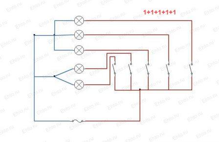 подключения пятиламповой люстры (1+1+1+1+1)