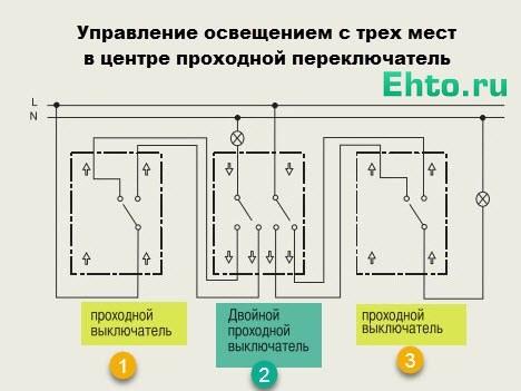 Как из 2 выключателей сделать 1 294