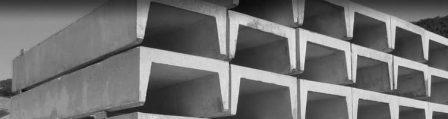 бетонный лоток