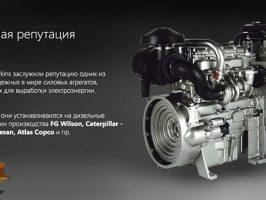 Где купить качественные запчасти на двигатели Perkins?