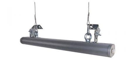 Светодиодный светильник на подвесах
