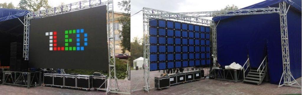 экран для сцены