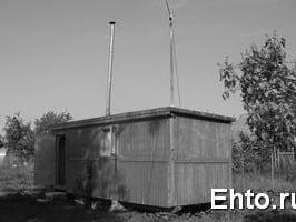 Установка и подключение бытовки к электричеству