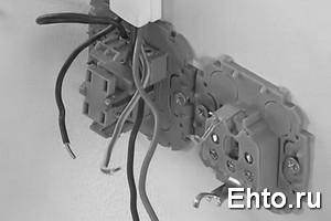 выбрать электрическую розетку