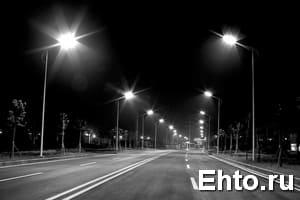 Светодиодные светильники уличного освещения