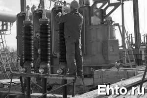 техническое обслуживание силовых трансформаторов