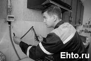 Установка газового счётчикав квартире