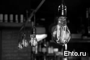 Технологии ламп освещения
