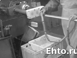 Порционирующие устройствамясоперерабатывающей промышленности