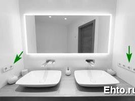 Выбор электроустановочных изделий для квартиры