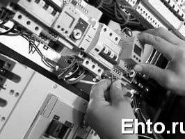 Особенности сертификации низковольтного оборудования