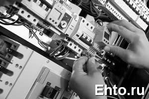 Сертификация низковольтного оборудования