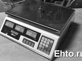 Ты должен знать как работают электронные весы