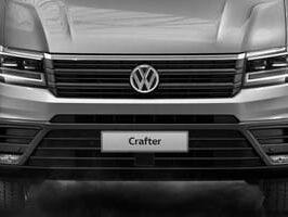 Любые запчасти для вашего автомобиля Volkswagen Crafter