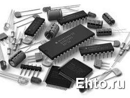 Активные и пассивные электронные компоненты