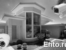 Организация видеонаблюдения на участке частного дома