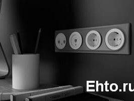 Как правильно разместить розетки и выключатели в квартире