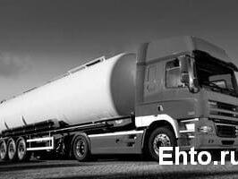Преимущества сотрудничества со службой доставки топлива для вашего бизнеса