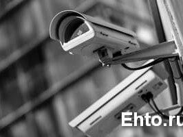 Что входит в систему безопасности и охраны помещений