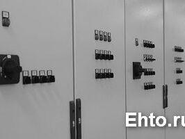 Изготовление и сборка шкафов автоматики
