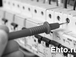 Услуги электрика для электромонтажных работ