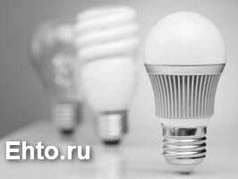 Часто задаваемые вопросы о технологии светодиодного освещения