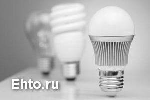 Технология светодиодного освещения
