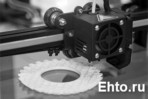 Технологии 3D печати